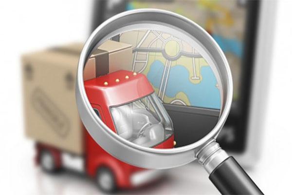 tracciare pacco online